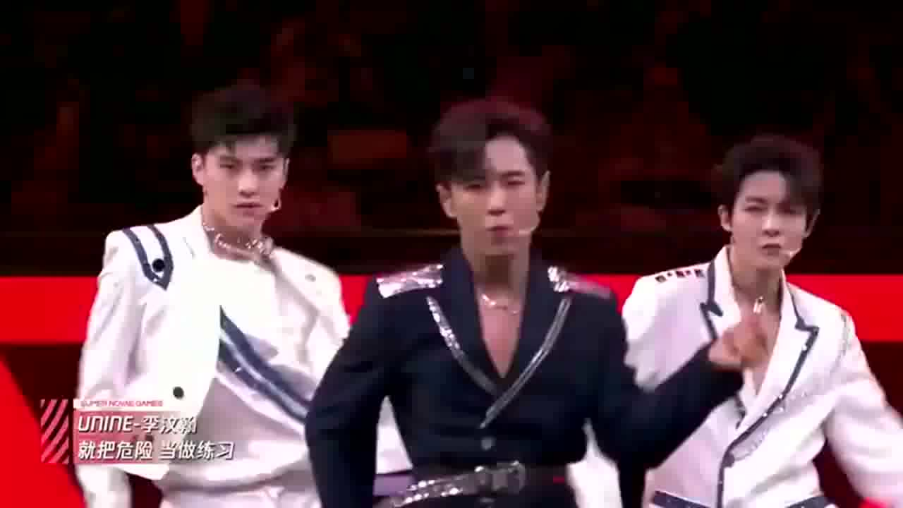 超新星运动会,UNINE演唱《ReadyGo》劲歌热舞,燃爆全场!