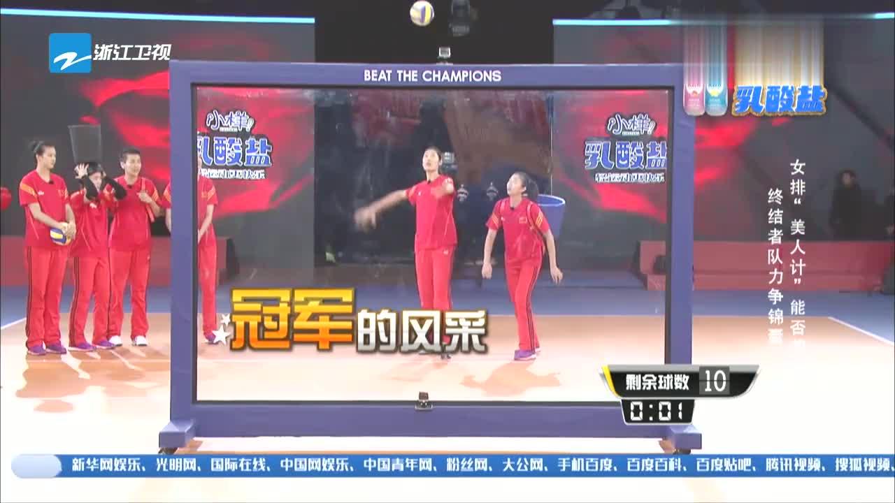 中国女排挑战用框接球,连连受挫,郎平教练场外认真指导!