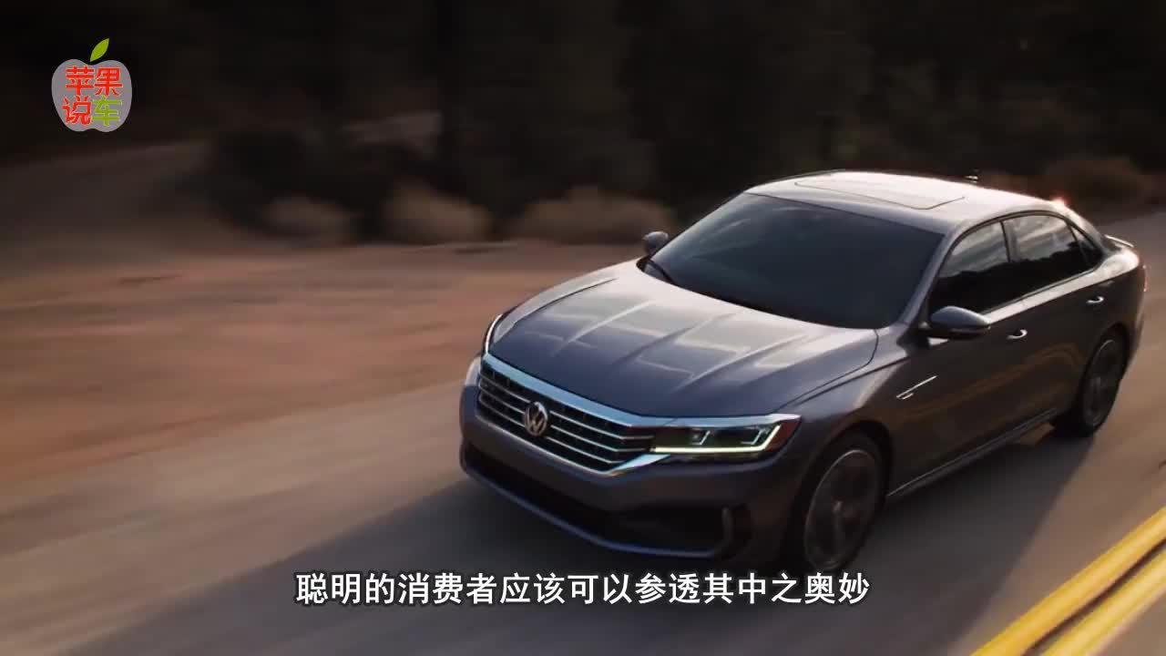 视频:2021款大众辉昂来了!新车外观动力全面升级,日产轩逸无路可走