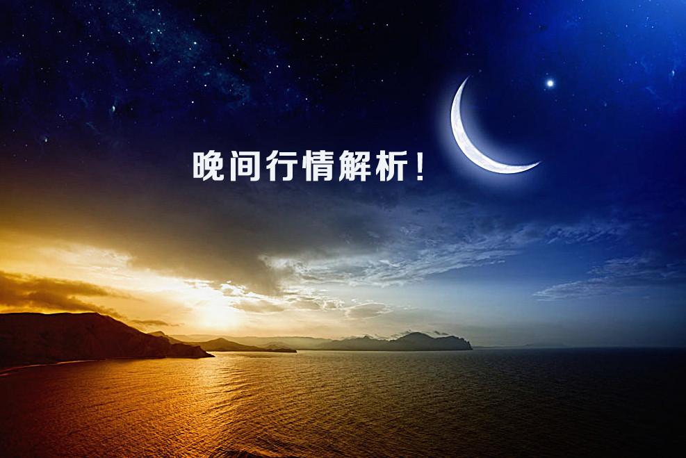 【天富娱乐怎么代理】方华富:黄金探底回升,晚间1856-73区间!
