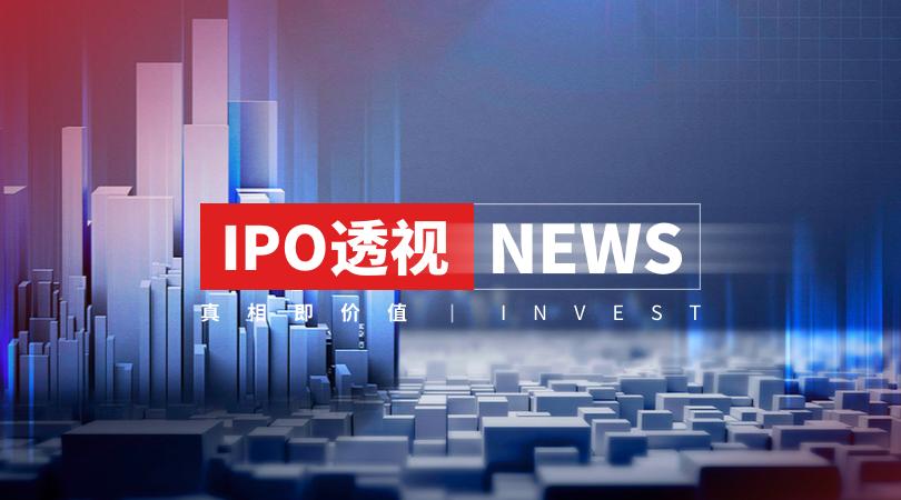 冰峰饮料冲击IPO,100%表决权归于一人,陕西人的情怀能否圆梦?