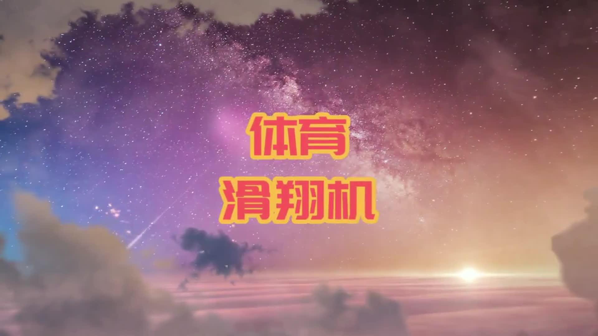 北控选中扣篮王李玮颢,曾是王少杰师弟