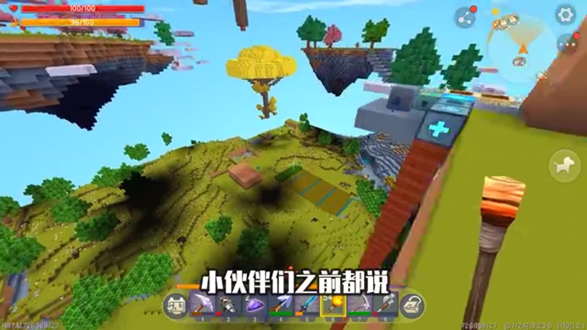 王木薯极限空岛124:挖攻击符文,做钻石剑!