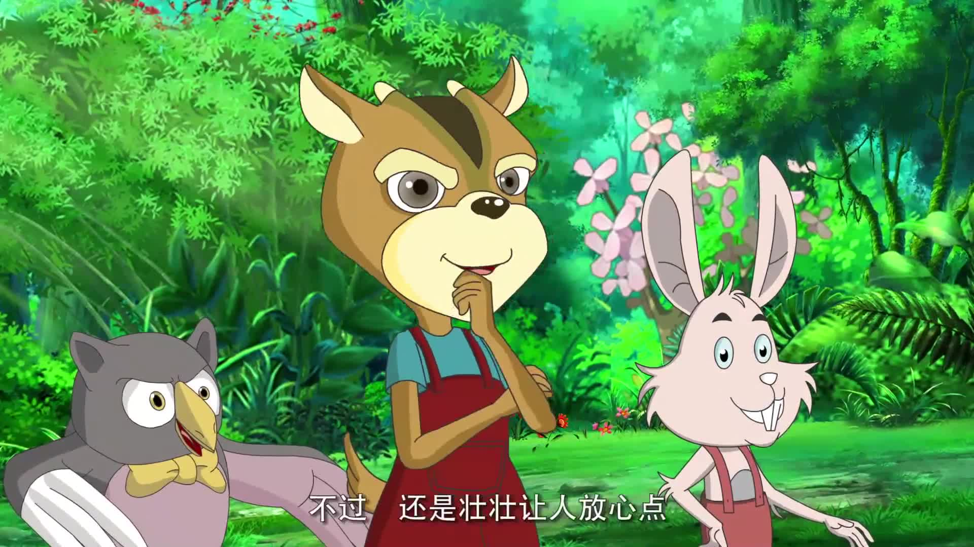 森林使者:大家去找金花茶,壮壮吓唬大家,大家都很害怕