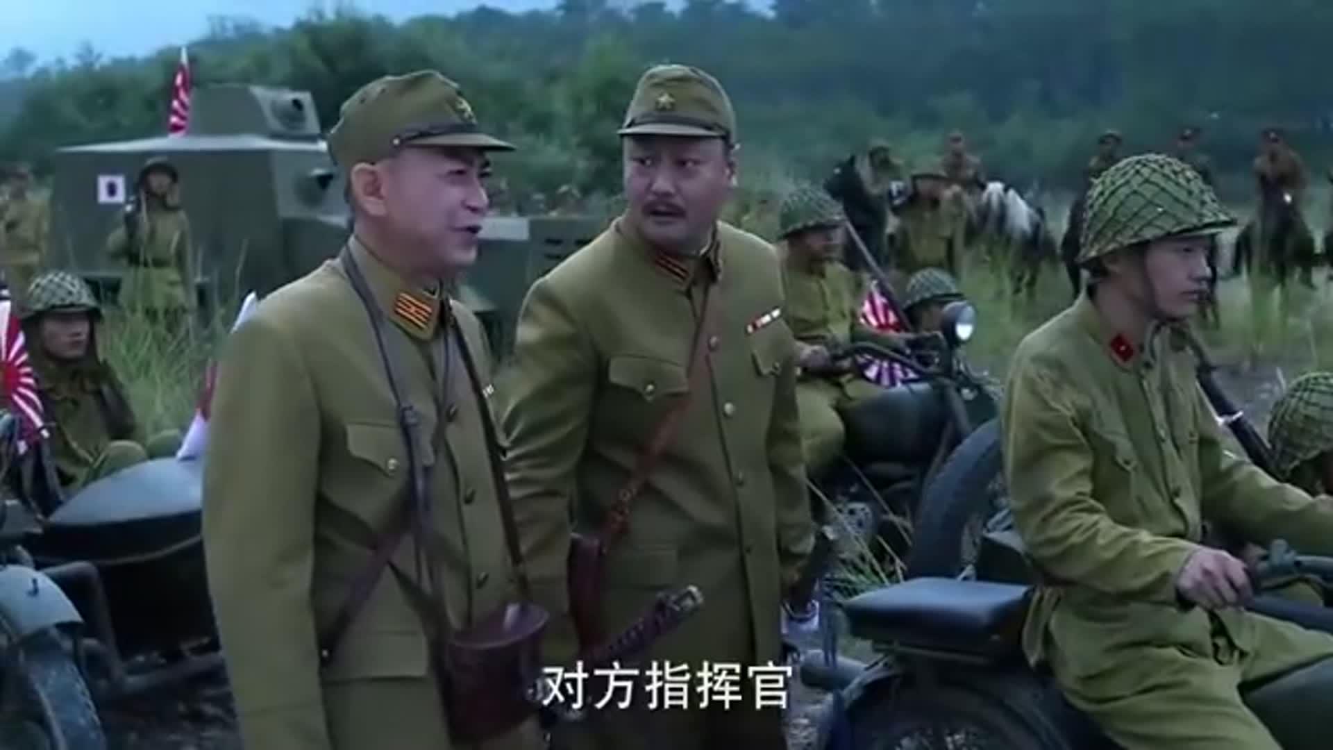 马上天下:鬼子不按套路走,团长正要以死谢罪,下秒惊喜出现