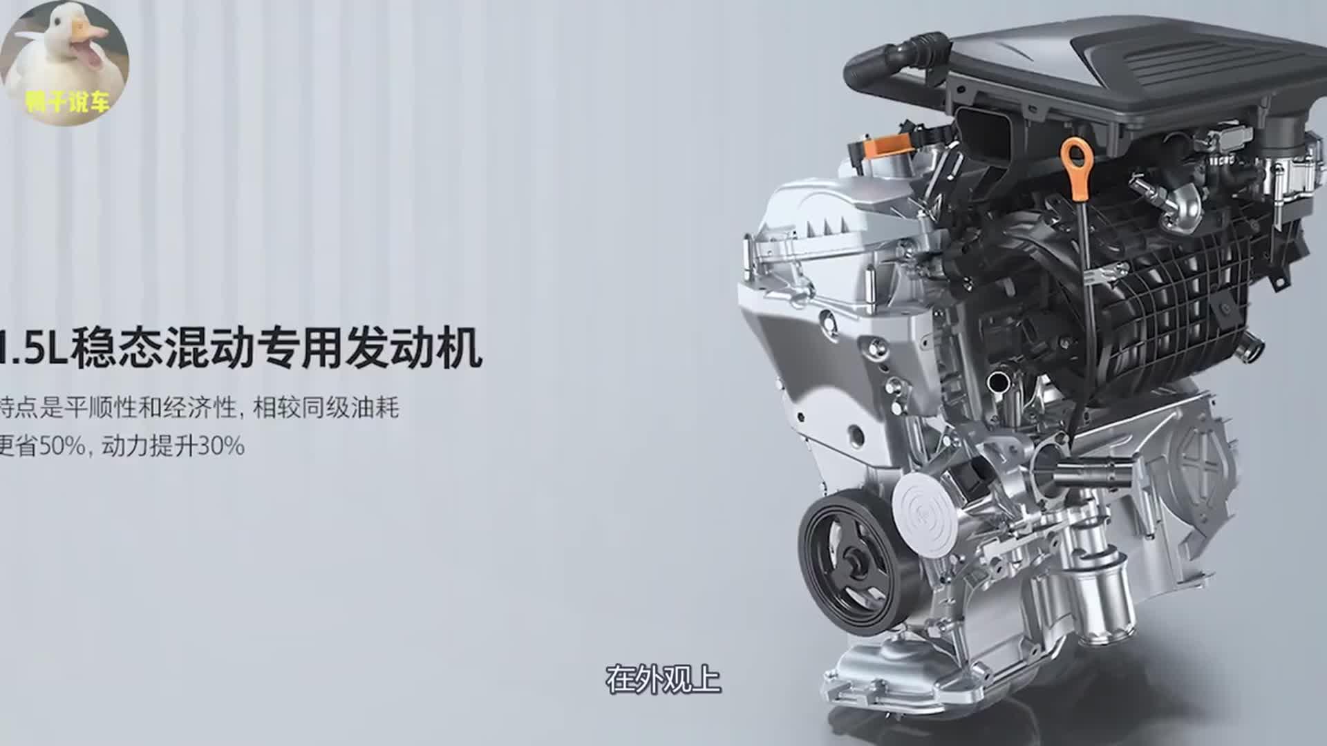 视频:当年的国产油老虎,如今比卡罗拉都省油,新SUV一公里油耗3毛!