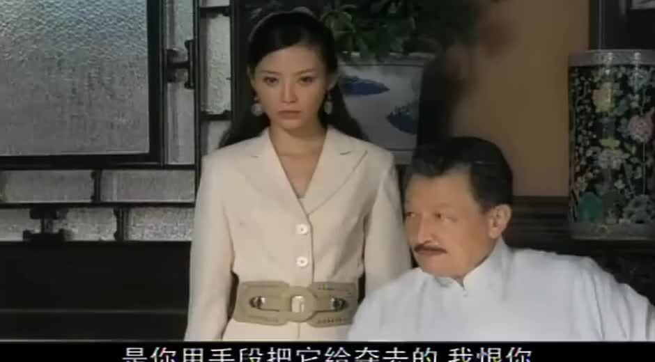 冷风暴:张浦成被梅云芳出卖,要除掉对方,哪料梅云芳被逼急开枪