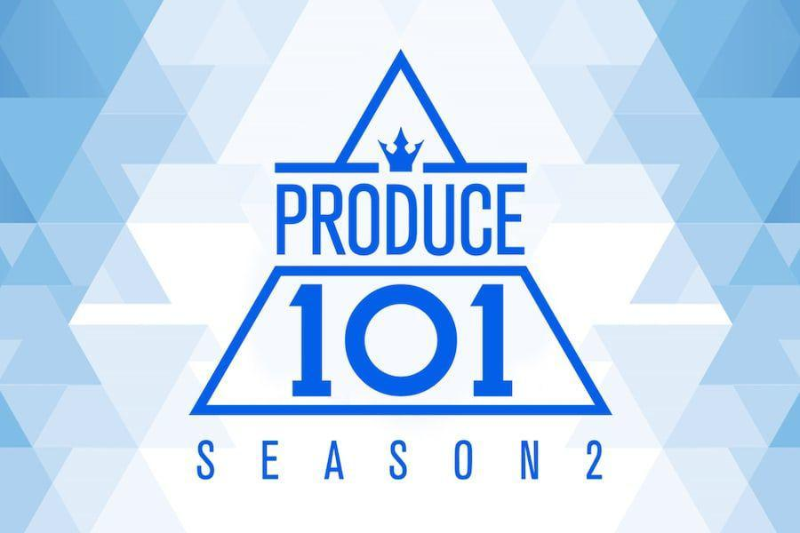 再调查《Produce 101》第二季操纵投票案未发现做假证据