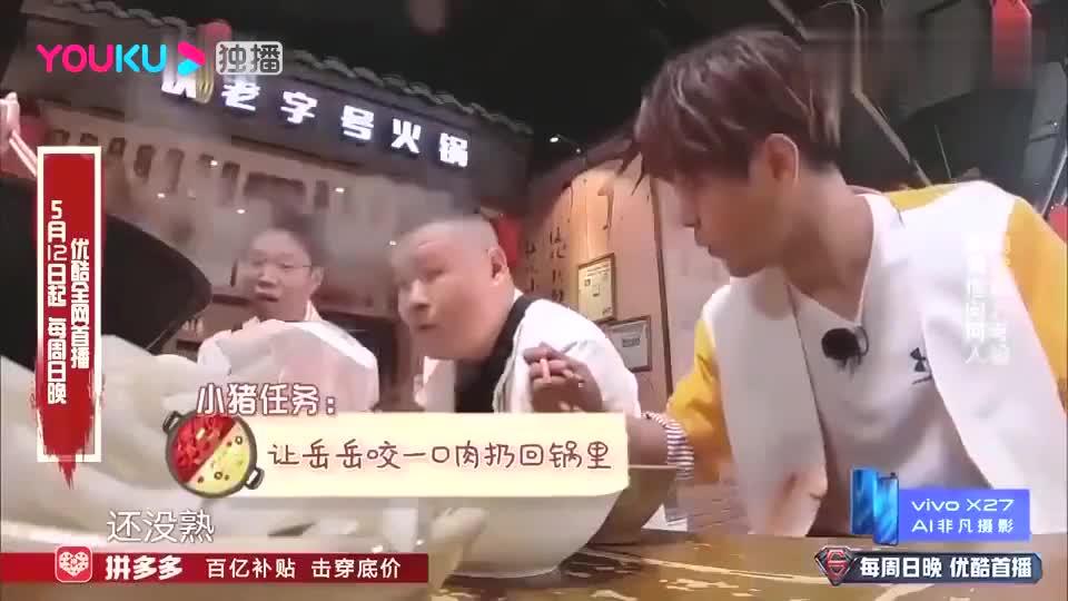 众人吃火锅,热巴抓住贾乃亮的手让夹肉,亮亮急了吖