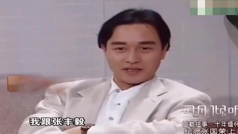 众星评价张丰毅,前妻吕丽萍一番话,彻底暴露张丰毅真实人品