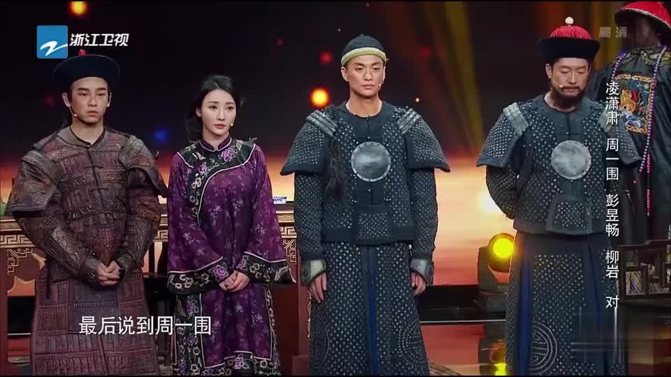《演员的诞生》宋丹丹对凌潇肃表白,你是我的男主角