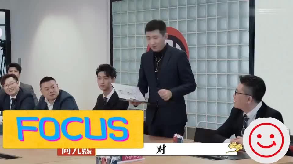 《德云斗笑社》孟鹤堂尚九熙开会画画~哈哈哈