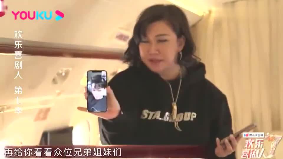 """喜剧人:熊梓淇自曝""""铁岭第一帅"""",霸总版东北情话上线!"""