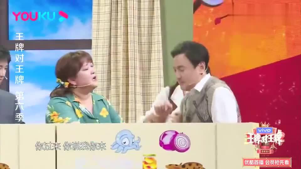 王牌:沈腾秒变口技大师,贾玲:你卡痰了啊!