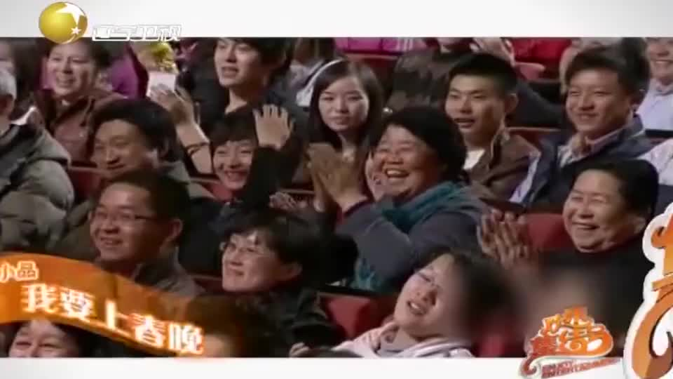 经典小品《我要上春晚》:王金龙丫蛋爆笑展才艺,台下掌声一片