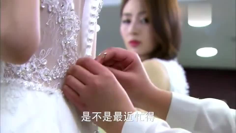 因为爱情有奇迹:天雅自作多情,齐霁不想理她,天雅还换上婚纱!