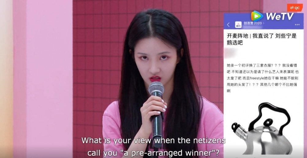 网友指责刘些宁是预定安排好的《创造营2020》冠军