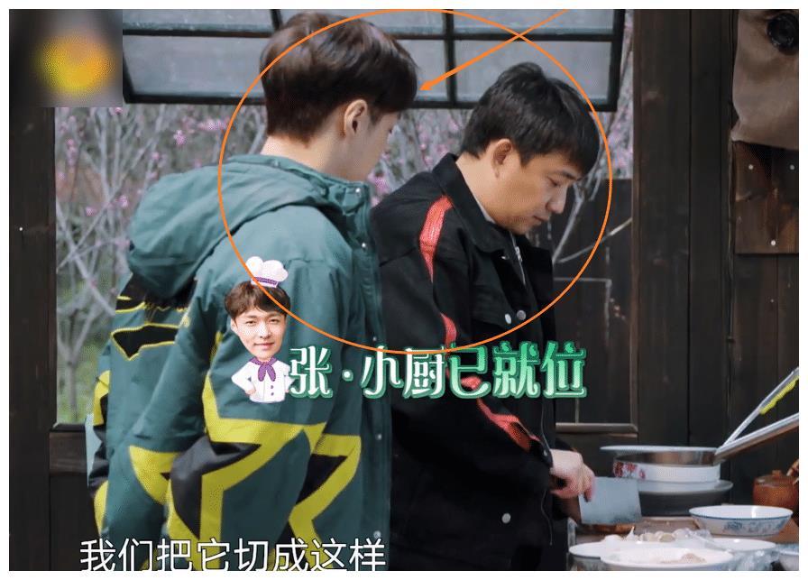 黄磊催婚张艺兴,还建议他和杨紫恋爱,从他瞬间反应看出内心想法