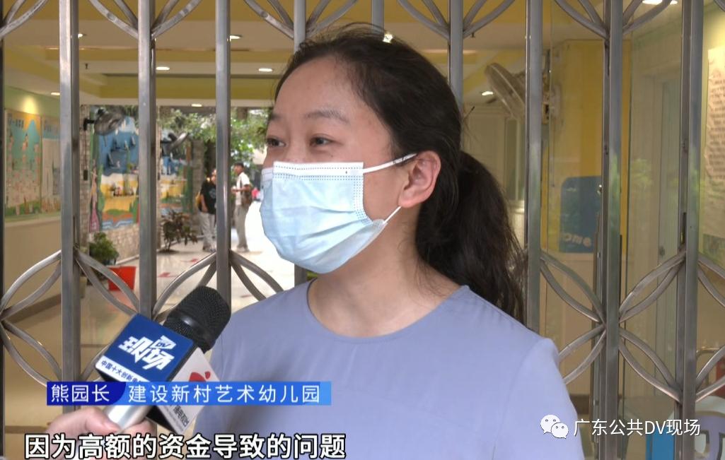 广州一幼儿园负债累累将停办,400多孩子面临无书可读