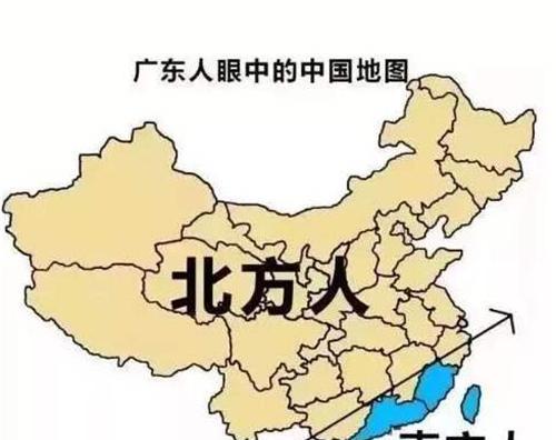 中国最矛盾的省:北方人眼里的南方,南方人眼里的北方,争论至今