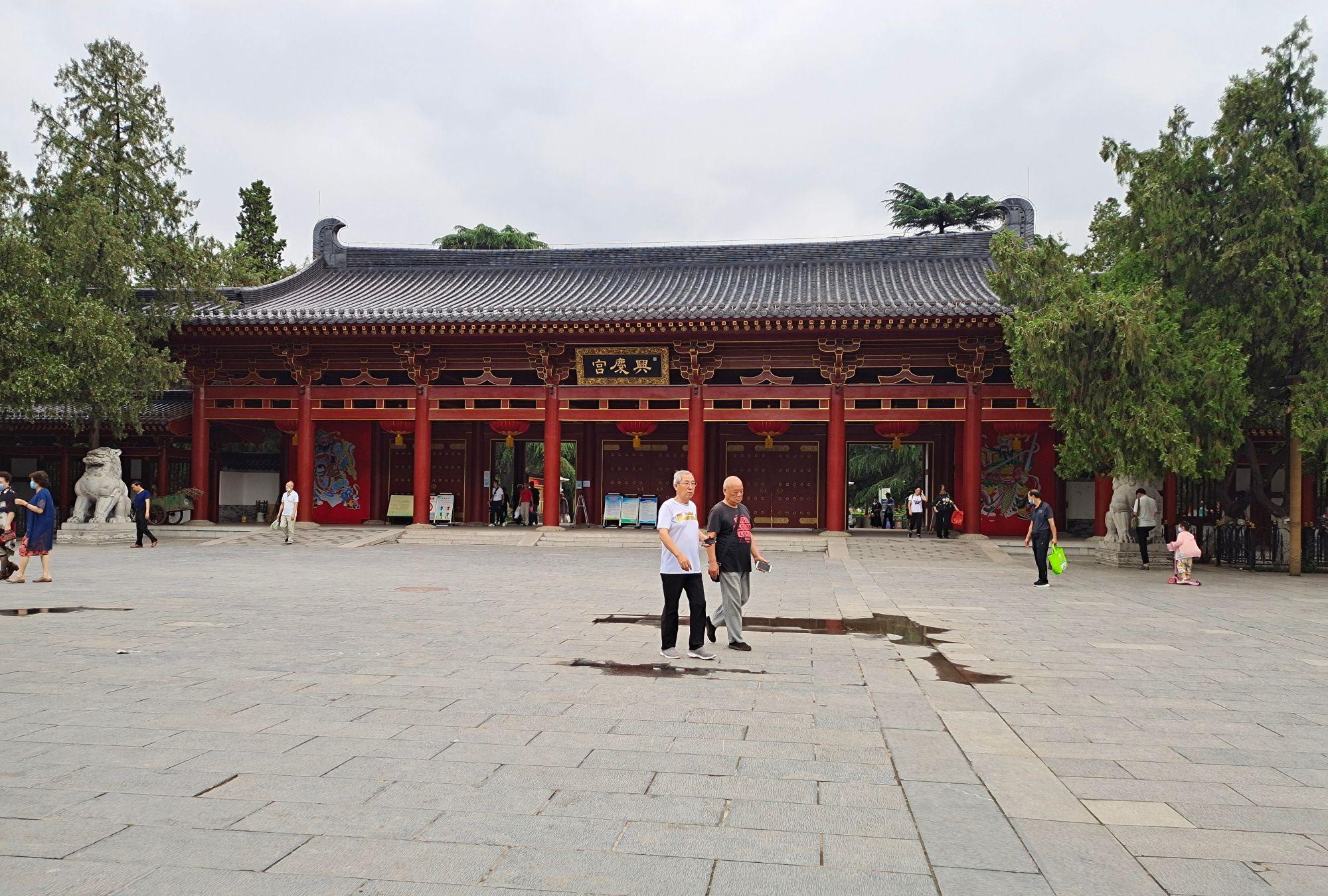 Xi兴庆宫公园介绍