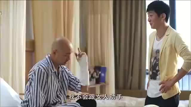 大男当婚,医院探视徐峥,伟业见护士犯花痴