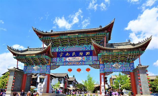 云南各地GDP_云南曲靖入围2020年城市GDP百强榜位列第93位