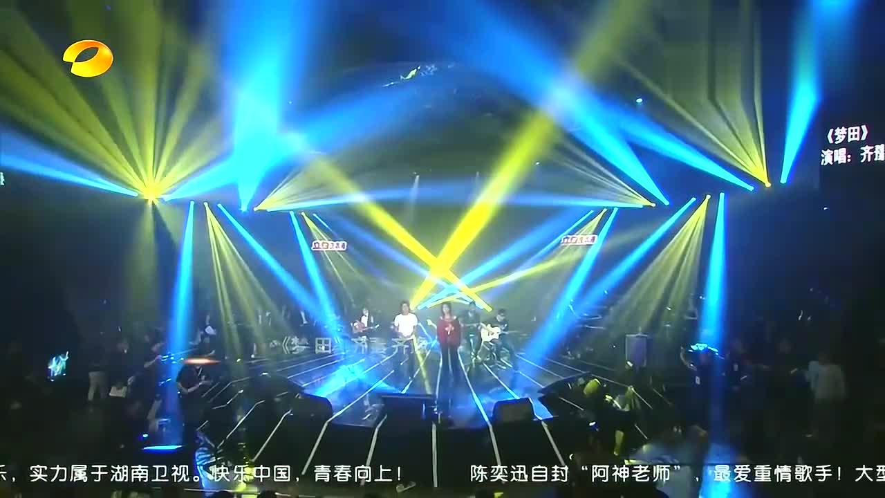 歌手:齐秦齐豫姐弟同台,一首《梦田》暖化全场,神仙打架系列!