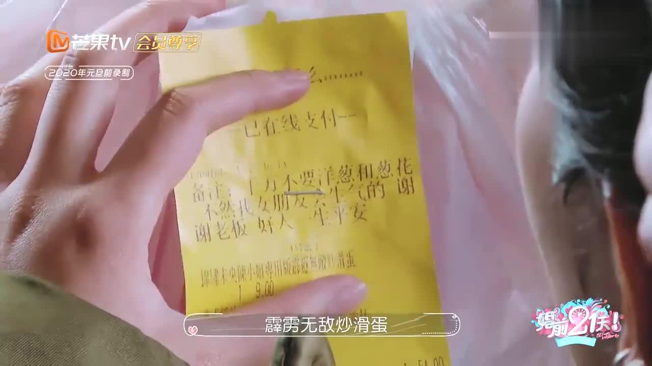 李嘉铭准备求婚惊喜,看到手机上刘泳希一堆未接来电,害怕了!
