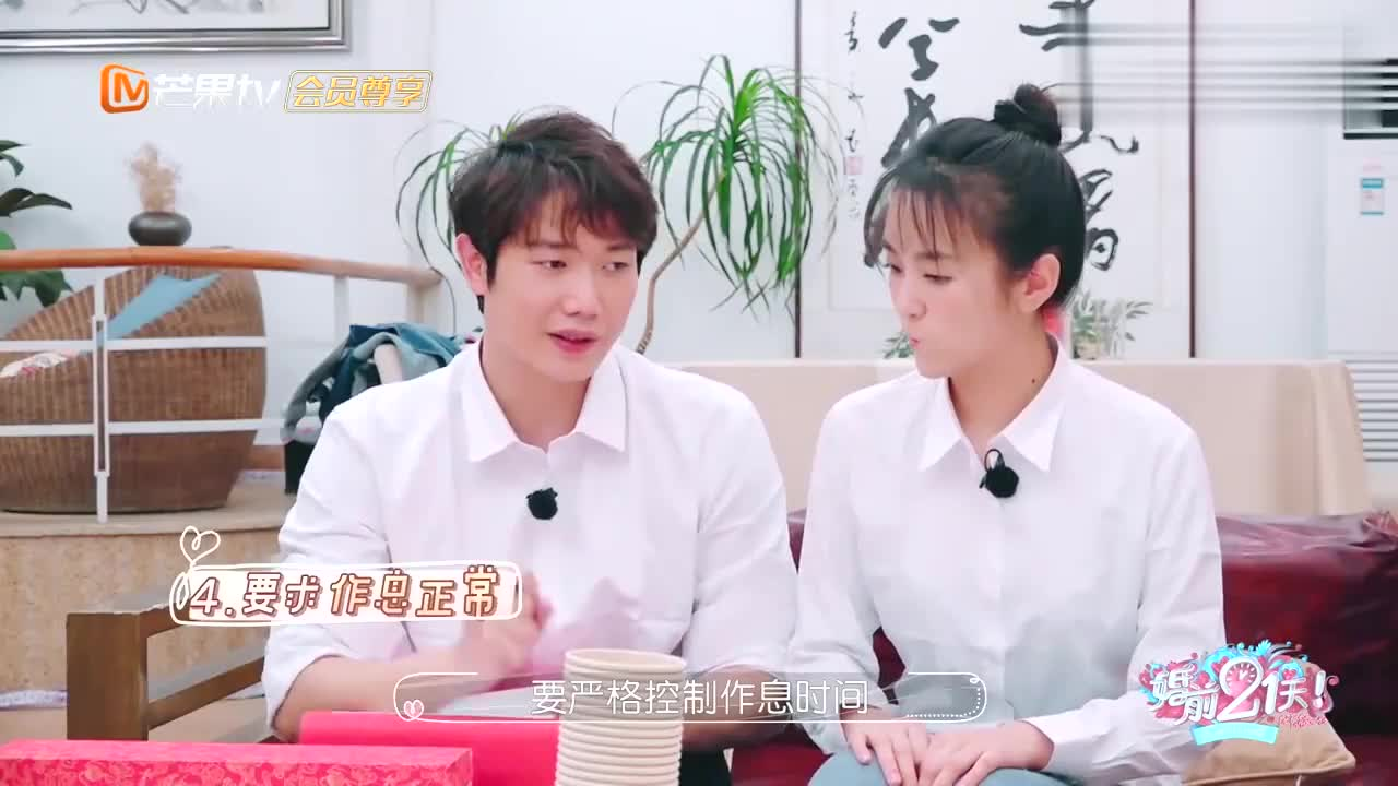 刘泳希写婚前协议,最后一条太狠了,简直是所有男人的噩梦啊!