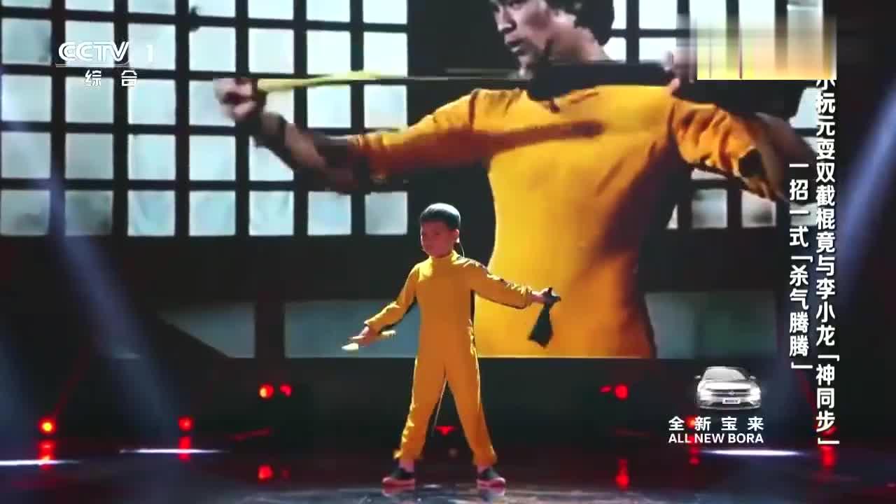 出彩中国人:6岁男孩上出彩,精彩武术表演,引蔡国庆互动