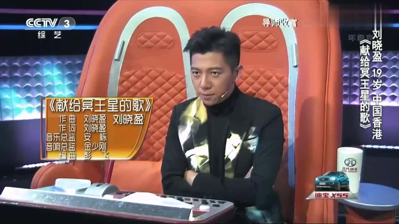 中国好歌曲:香港女孩上好歌曲,演唱献给冥王星的歌,好听