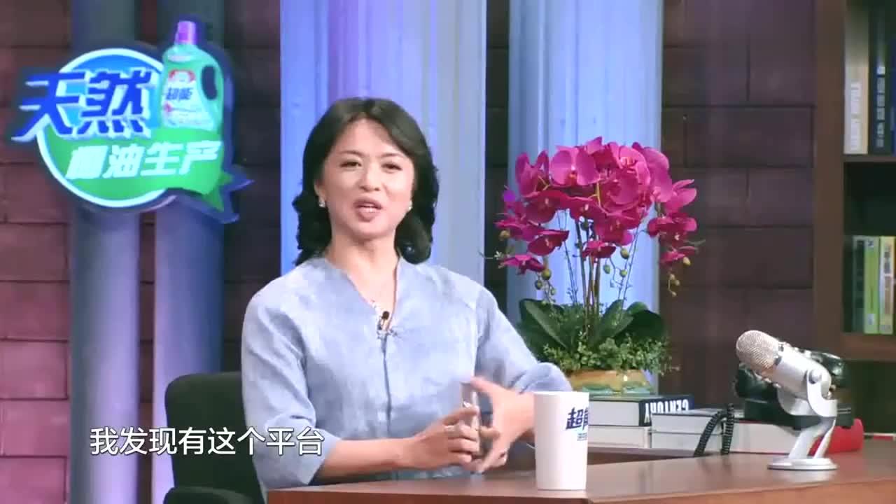 金星时间:著名演员杨立新亮相金星秀,引观众掌声