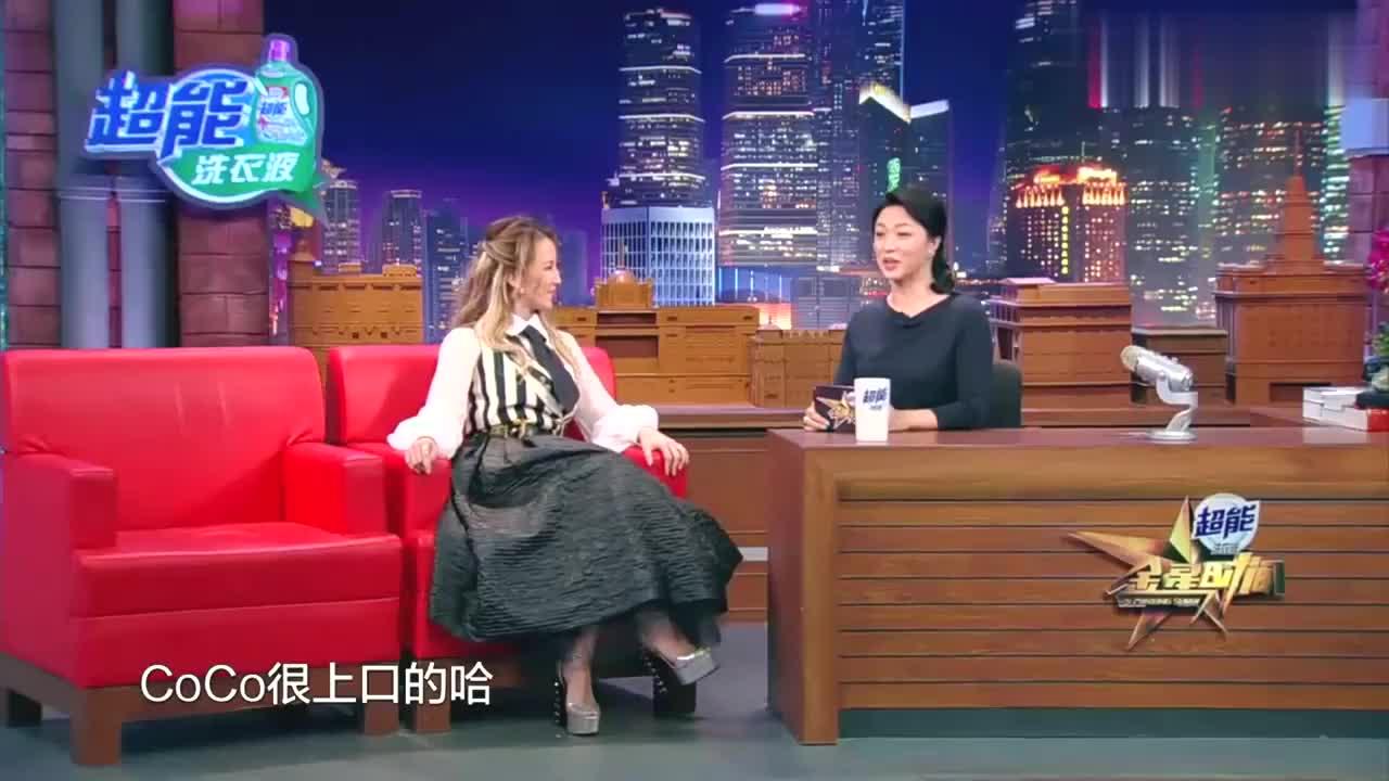 金星时间:著名华语歌手李玟称妈妈管教很严,她18岁偷着谈恋爱