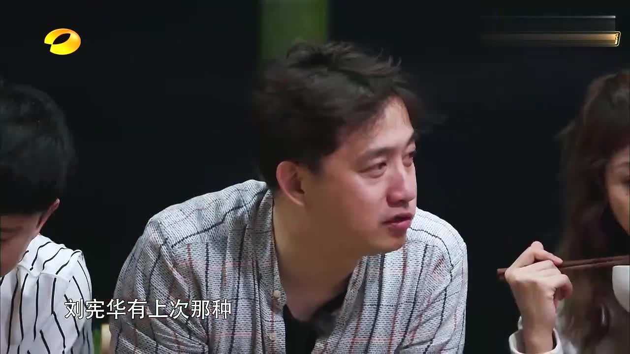大华两天没睡觉,何炅逗他干活,黄磊:两点以前肯定让你睡!