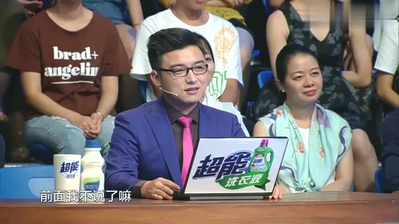金星时间:张纪中签署不生气保证书,网友吐槽零愤怒回应