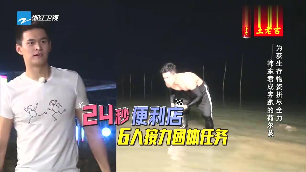 韩东君半裸上身急速奔跑,满屏的荷尔蒙简直让人移不开眼!