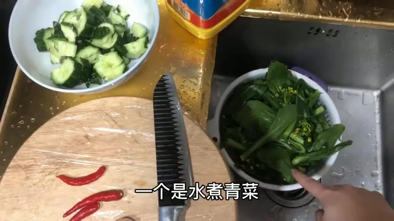 香港普通家庭一个人的晚餐,吃这样感觉有点可怜,减肥餐
