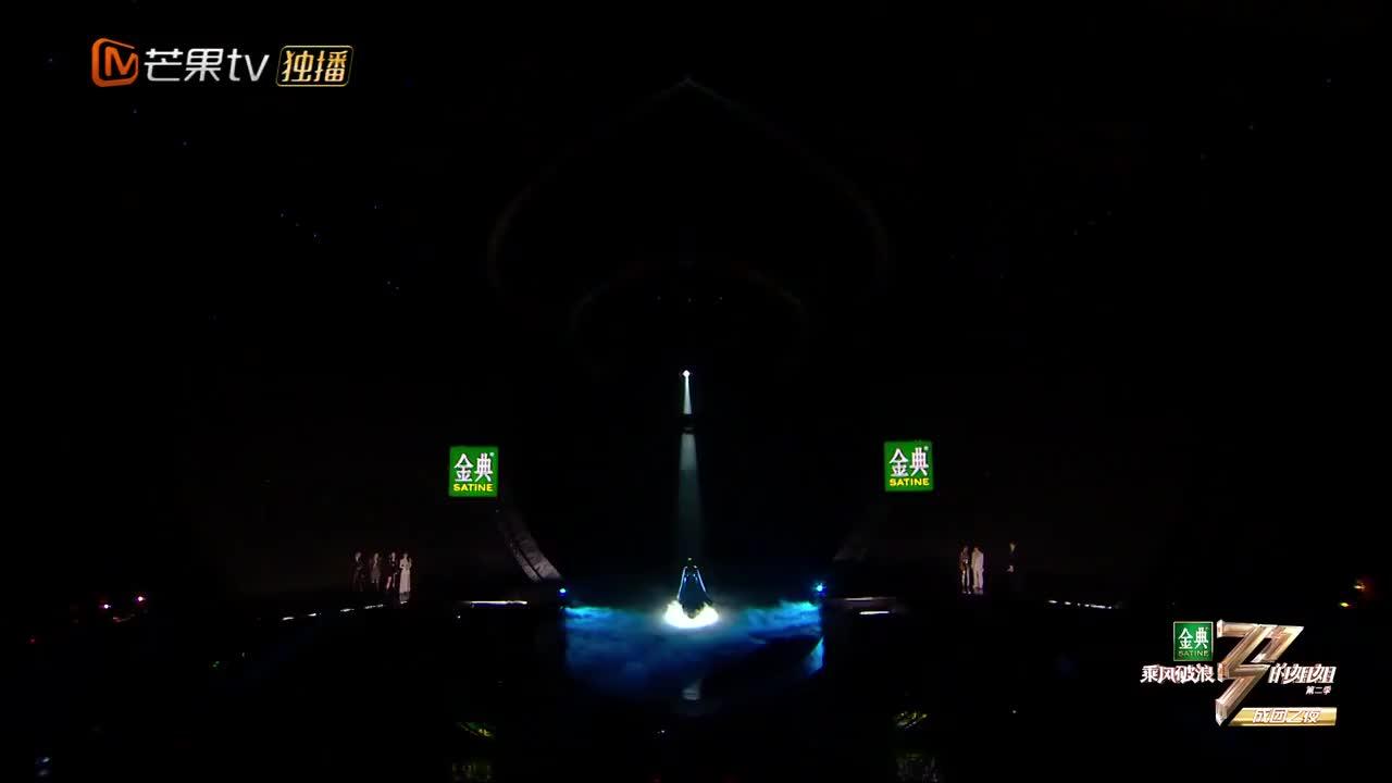 浪姐成团夜:杨钰莹是仙女本仙!《外面的世界》舞台太甜美了