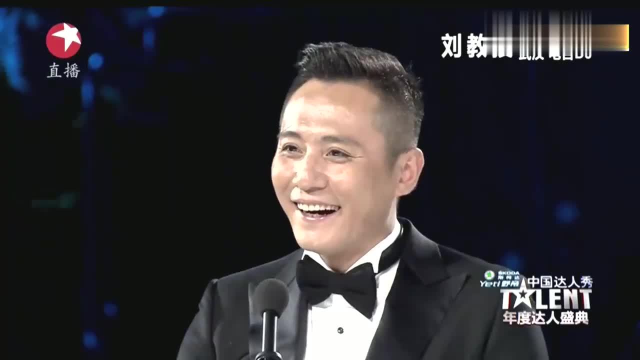 中国达人秀:武汉刘教授上达人秀,表演歌舞我就是黑马,逗乐赵薇