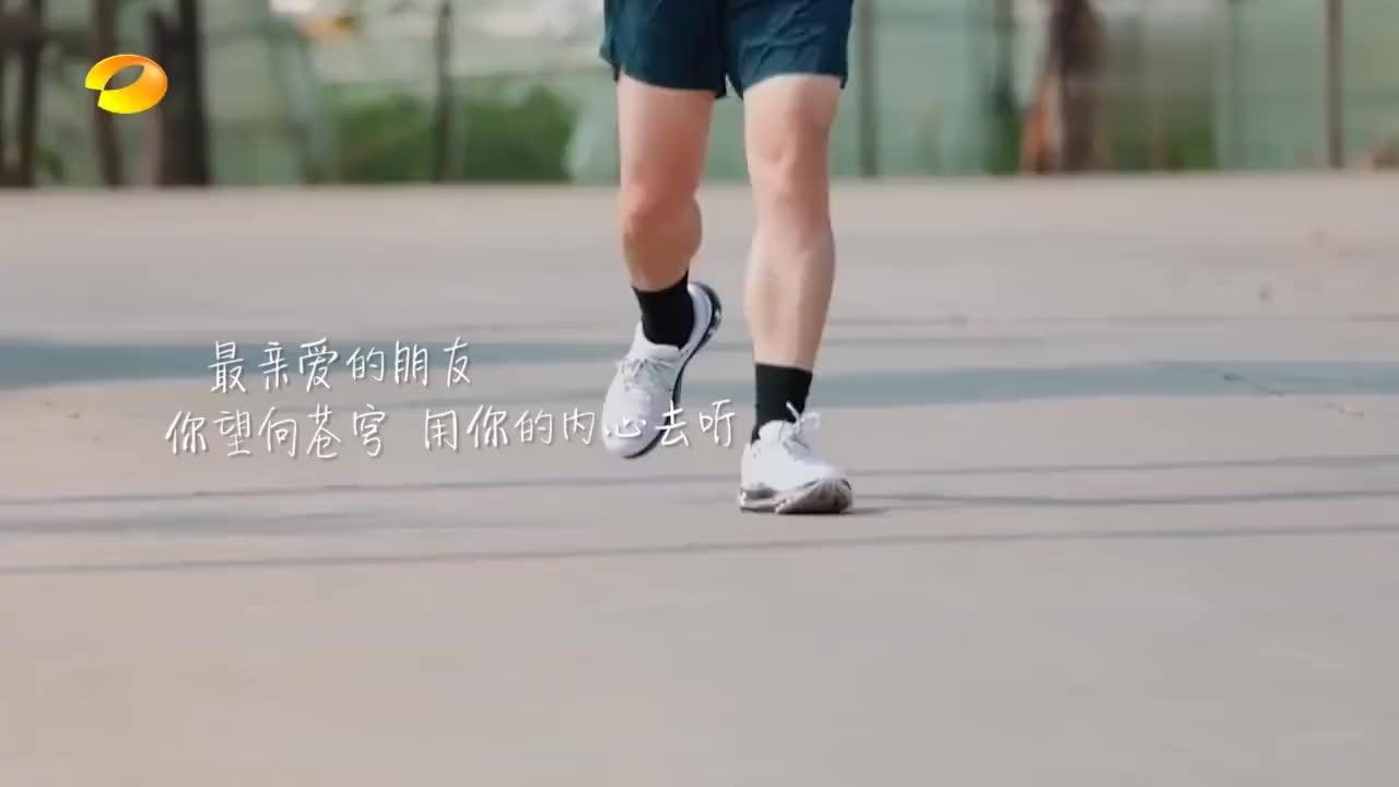 向往的生活4:梦到了就是跑过了!彭昱畅就是梦里跑步第一人