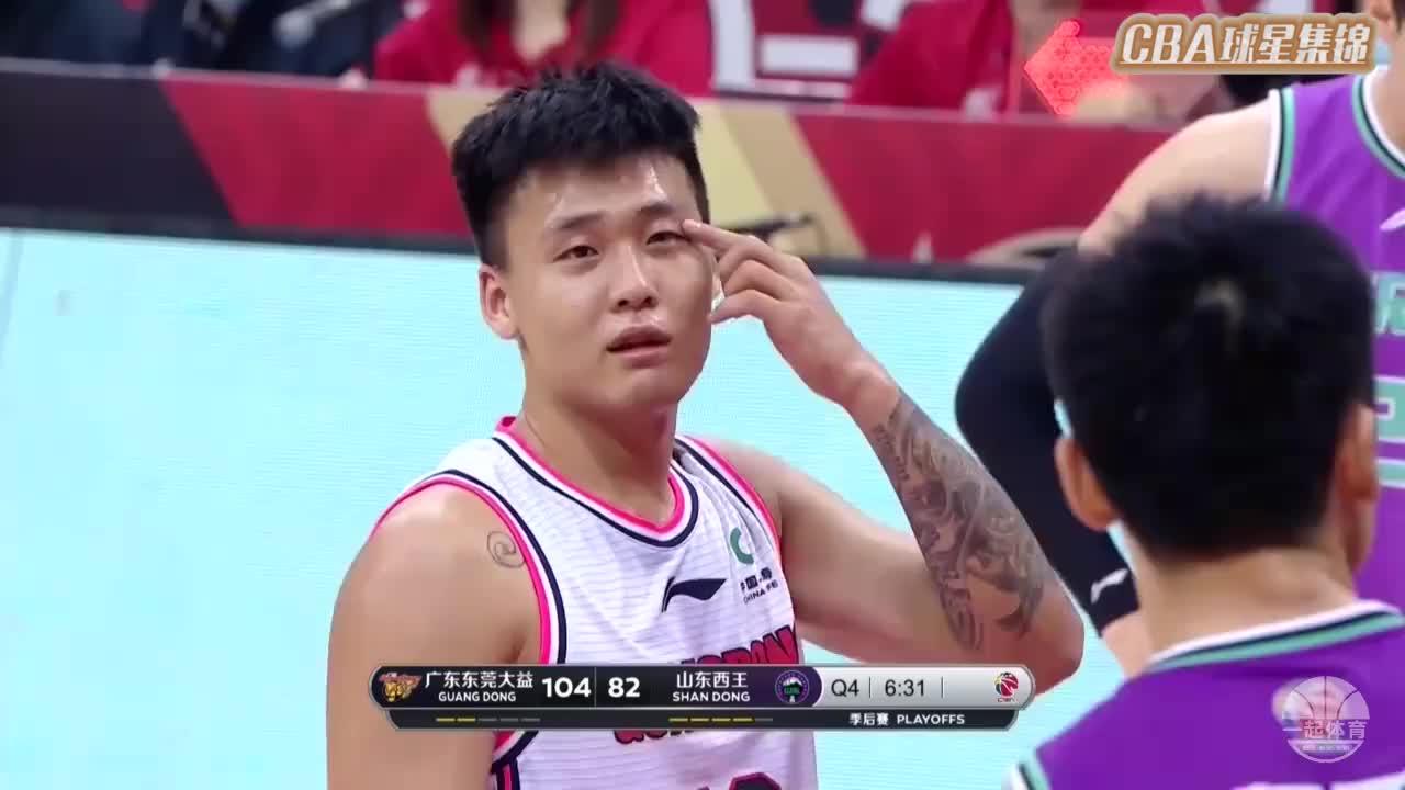 值得敬佩!高诗岩豪取24分8篮板9助攻,依旧无法救主 广东vs山东