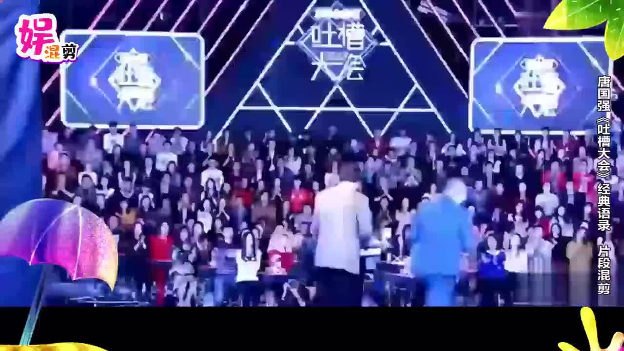 唐国强表演脱口秀,张口自带帝王气,这口才真牛