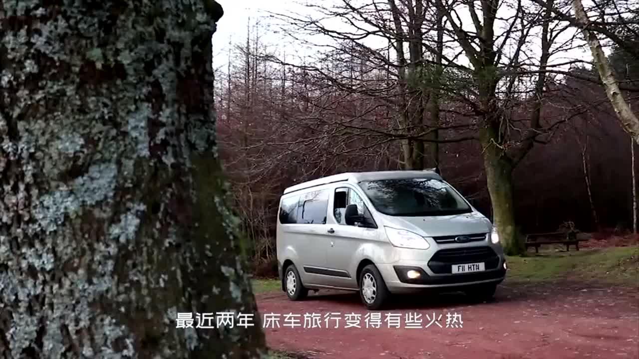 视频:百姓级床车,NV200原车加高顶,车内两张床,就是没有卫生间