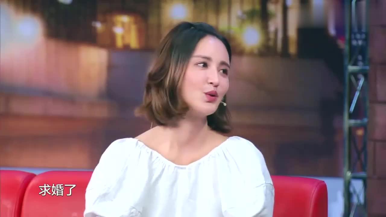 金星时间:实力演员张歆艺向金星讲述,老公袁弘向她求婚的经过