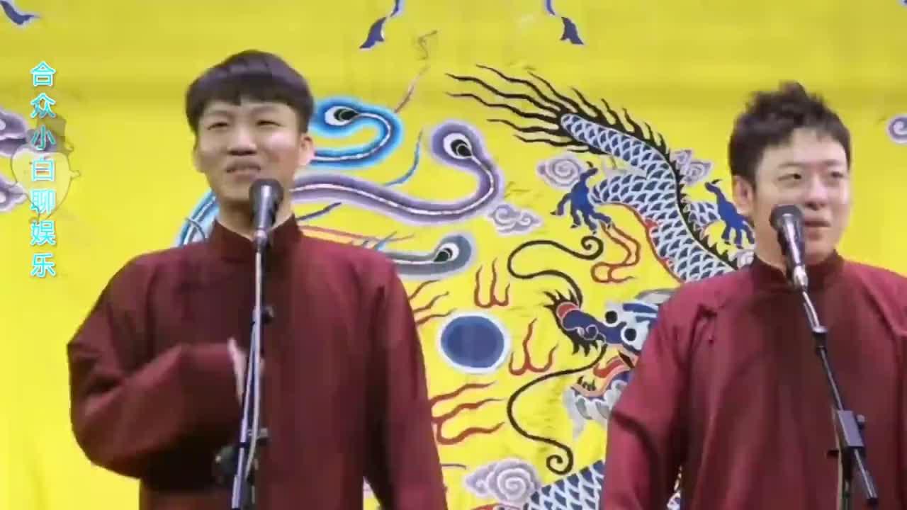 【德云社】刘筱亭张九泰《大相面》,包袱一个接着一个,太搞笑了