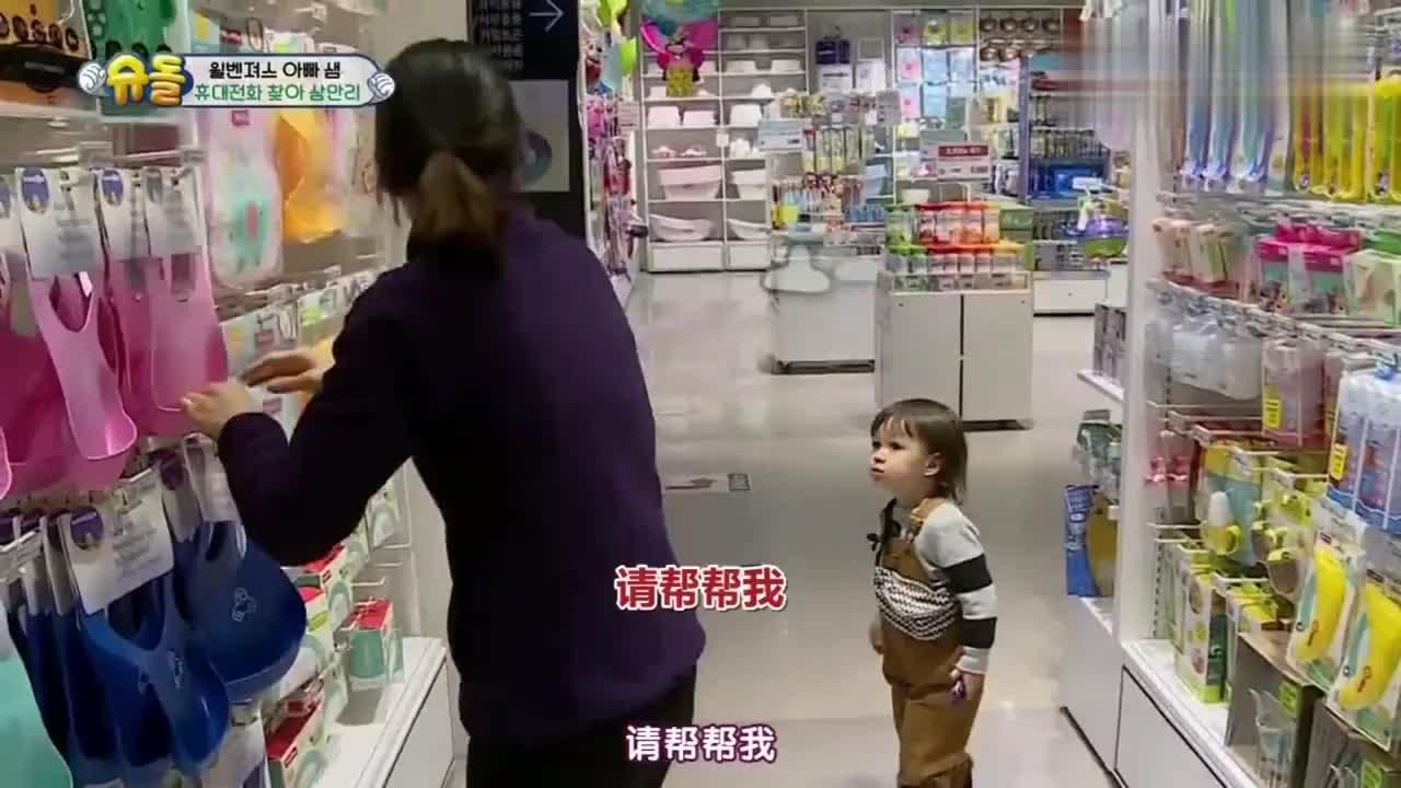 超人回来了:本特利这捣蛋鬼,爬到超市的浴缸里,想干嘛?