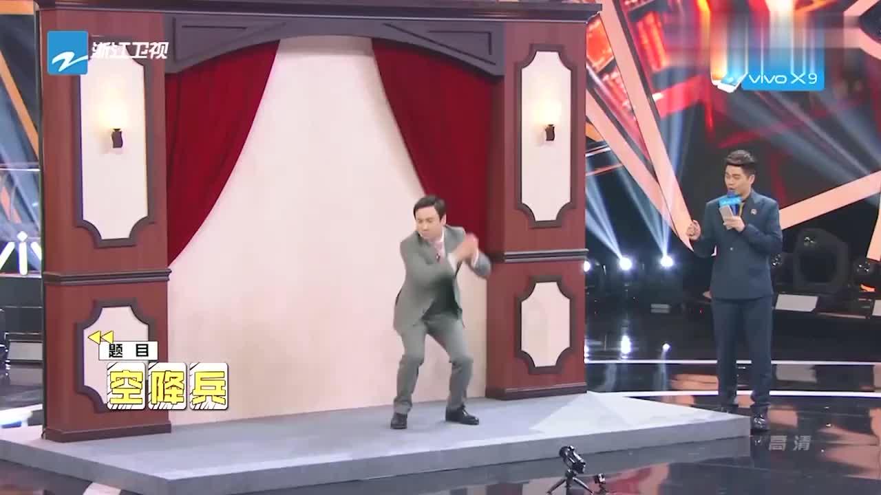 沈腾爆笑演绎空降兵,这演技我给满分,观众乐蒙了!