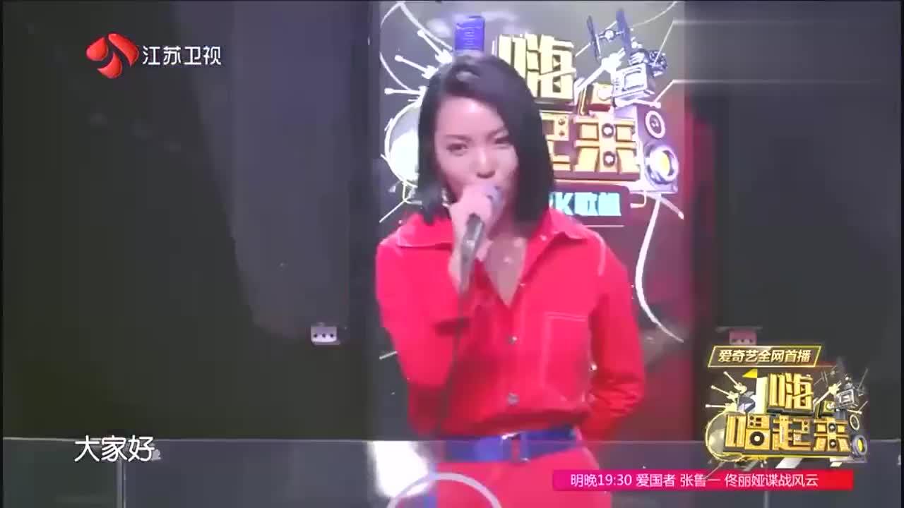 唱起来欢唱达人现场展示freestyle,李荣浩给她伴奏,幸福