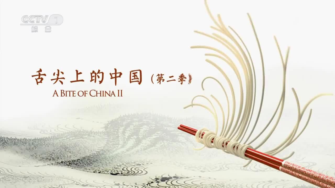 舌尖上的中国:一千双手就有一千种味道,烹饪无法复制